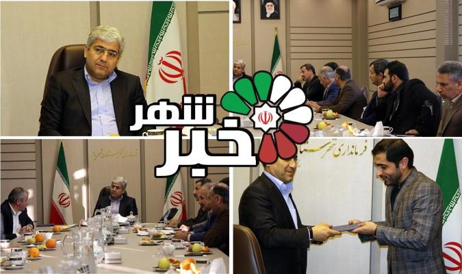 سومین جلسه ستاد ساماندهی امور جوانان شهرستان شهریار