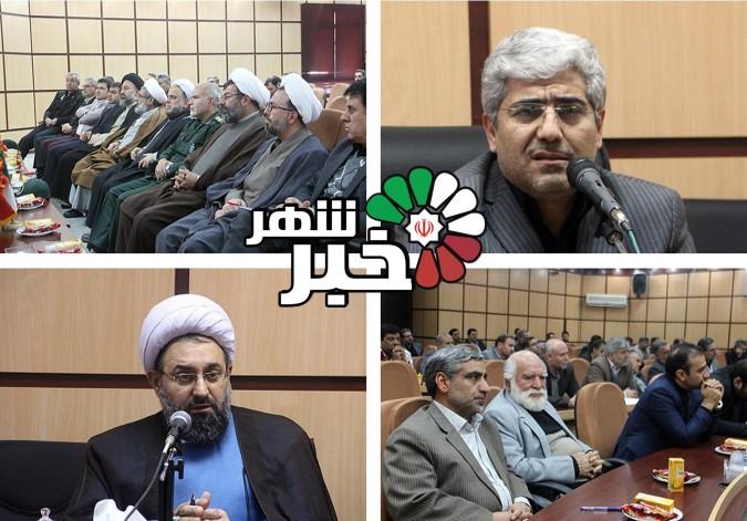 جلسه ستاد گرامیداشت ارتحال حضرت آیت الله هاشمی رفسنجانی شهرستان شهریار