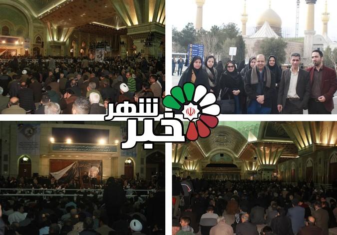 حضور کارکنان فرمانداری شهرستان قدس در مراسم هفتمین روز ارتحال آیت الله هاشمی رفسنجانی (ره)