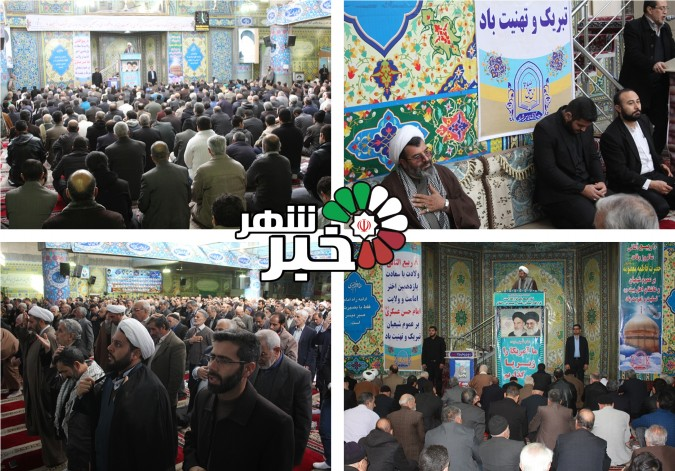 گزارش تصویری از نماز جمعه این هفته شهرستان شهریار به امامت حضرت حجت الاسلام والمسلمین حیدری