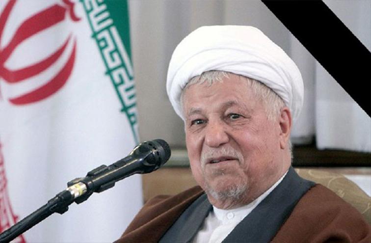 مراسم یادبود و بزرگداشت آیت الله هاشمی رفسنجانی در شهرستان ملارد