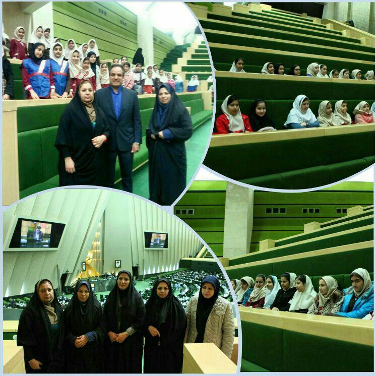 بازدید دانش آموزان از مجلس شورای اسلامی