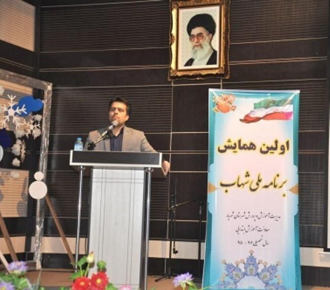 اولین همایش برنامه ملی شهاب در شهریار برگزار شد