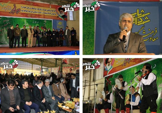 برگزاری مراسم تجلیل از مقام پرستار در جشنواره اقوام ایرانی در شهریار