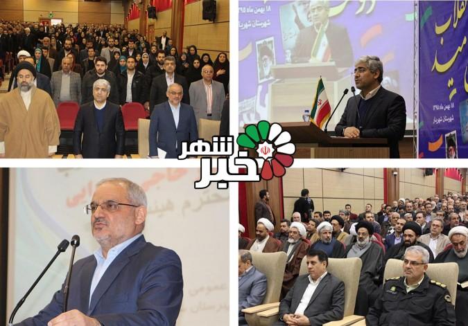 تفاوت دیدگاه ها در جمهوری اسلامی یک امر بدیهی و پذیرفته شده است
