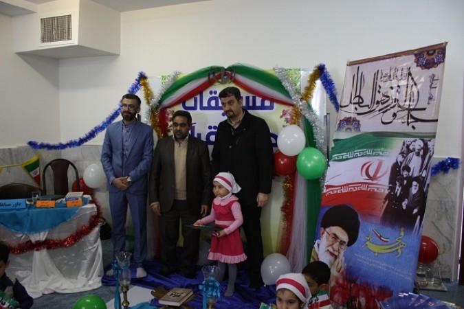 برگزاری مسابقات حفظ قرآن  نونهالان مراکز وموسسات قرآنی شهرستان شهریار