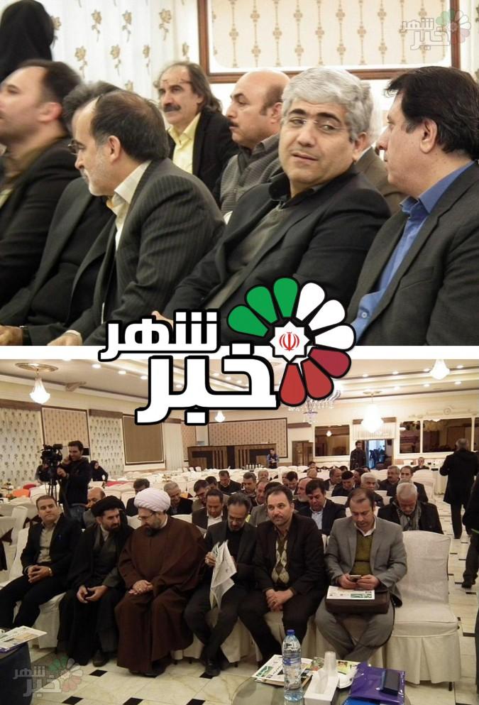 دومین گردهمایی مدیران عامل و هیات مدیران شرکت تعاونی روستایی استان تهران در شهریار