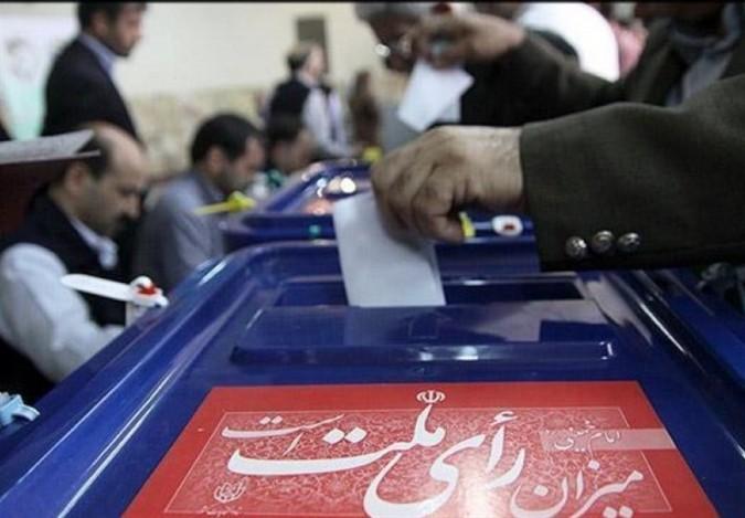 ستاد انتخابات شهرستان ملارد آغاز به کار کرد