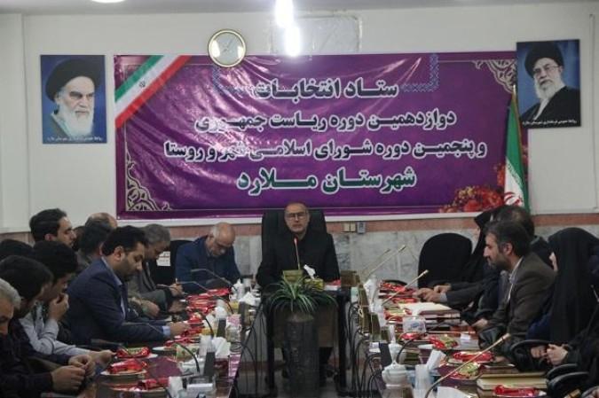 تاکید فرماندار شهرستان ملارد بر تعهد اداری و تعلق خاطر سازمانی