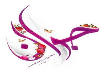 فراخوان تشکیل سازمان های مردم نهاد جوانان