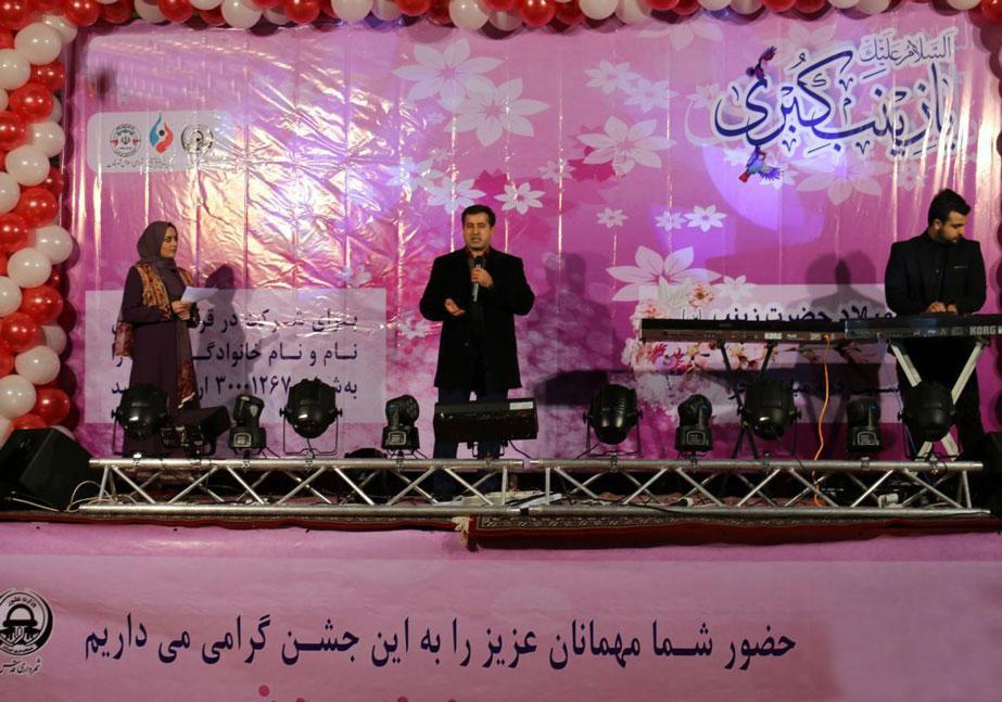 جشن بزرگ میلاد حضرت زینب(س) و گرامیداشت دهه مبارک فجر