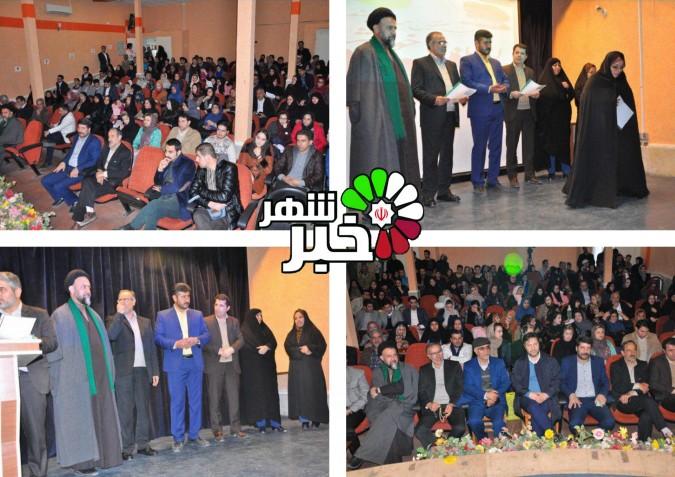 مراسم اختتامیه هفتمین همایش شعر از ماه تاخورشید در شهرستان ملارد