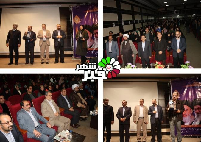 برگزاری مراسم عصرشعر (( چکامه پیروزی )) بمناسبت گرامیداشت  سی وهشتمین سالگردپیروزی انقلاب اسلامی درشهرستان شهریار