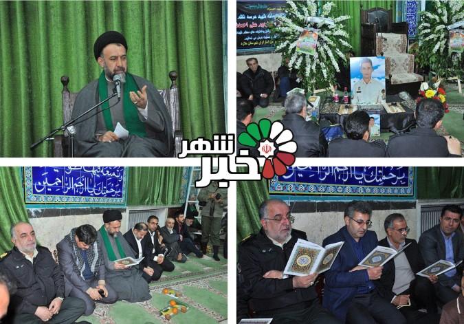 مراسم سوم و هفتم شهید والا مقام علی احمدنژاد در مسجد امام جعفر صادق(ع) سرآسیاب