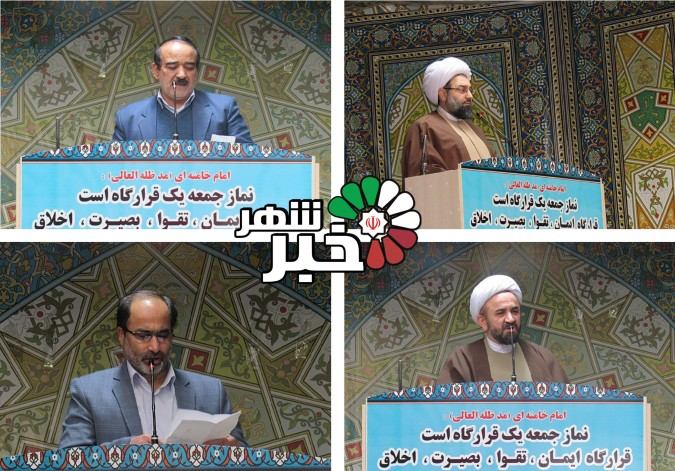 خطبه های نماز جمعه 22بهمن1395 شهرستان شهریار