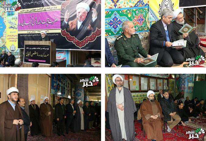 برگزاری مراسم بزرگداشت چهلمین روزدرگذشت آیت الله هاشمی رفسنجانی(ره) درمصلای بزرگ شهریار