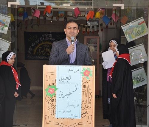 جشنواره تجلیل از خیرین مدرسه سازشهرستان شهریار برگزار شد