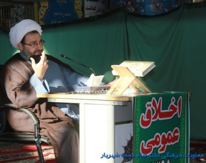 برگزاری درس اخلاق عمومی امام جمعه محترم