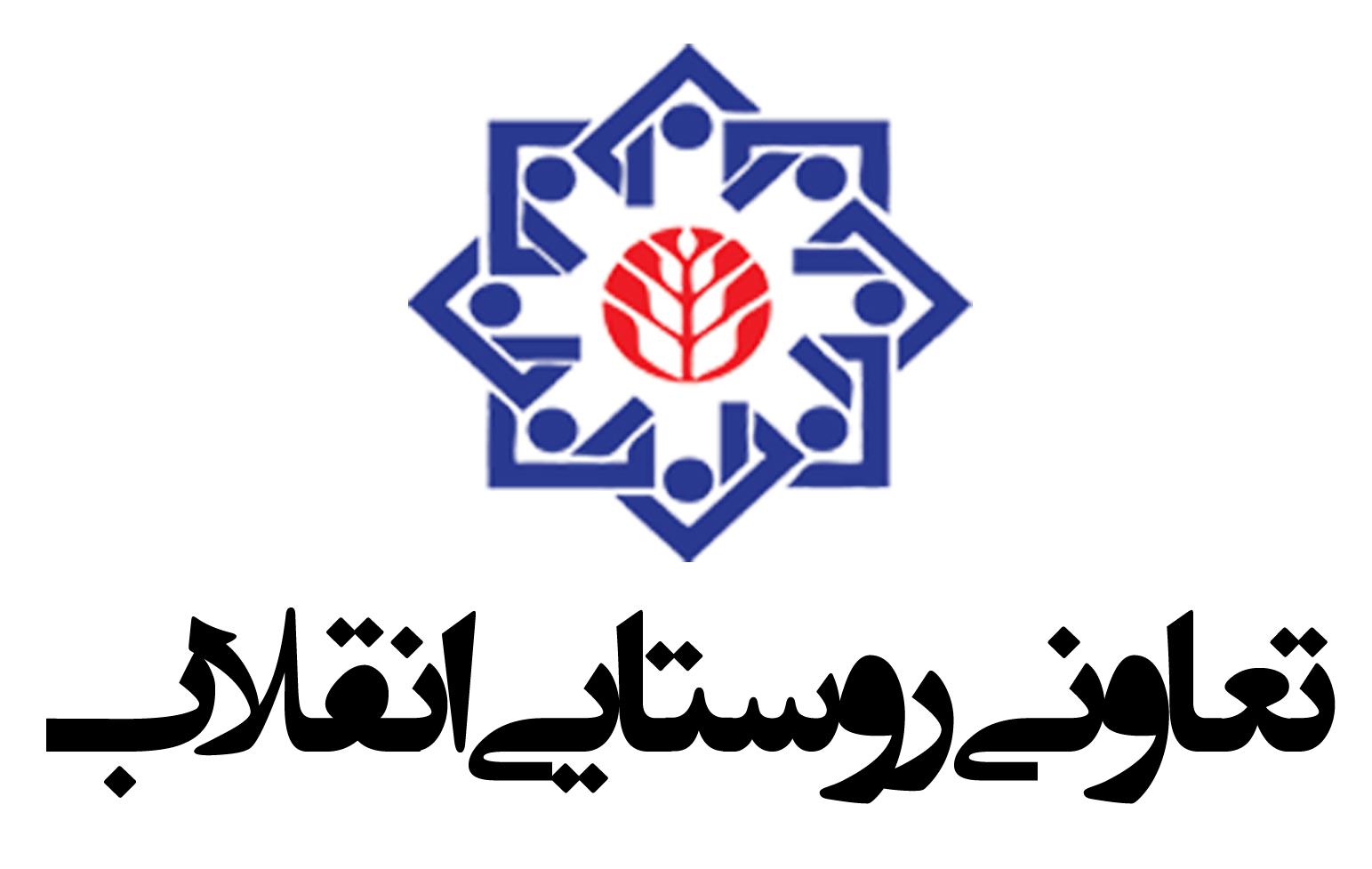 تسهیلات ویژه به فرهنگیان شهرستان شهریار
