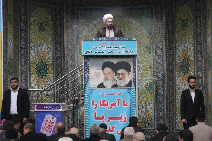 نماز عبادی سیاسی جمعه باشکوه این هفته شهرستان شهریار مورخه ۱۵بهمن۹۵