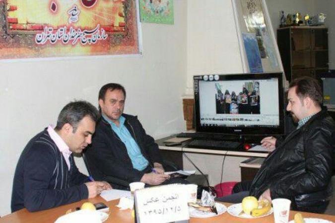 داوری سومین جشنواره عکس بسیج هنرمندان استان تهران