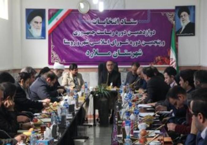 ستاد انتخابات شهرستان ملارد رسماً آغازبکار کرد