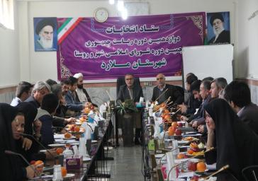 اعضای هیات اجرایی انتخابات شوراهای شهر شهرستان ملارد مشخص شدند