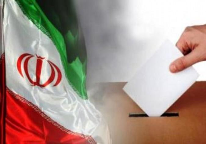 اسامی نامزدهای انتخابات دوره دوازدهم ریاستجمهوری اعلام شد