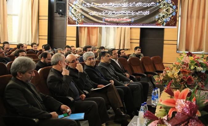 دومین همایش آموزشی، توجیهی انتخابات حراست های تابعه استانداری تهران