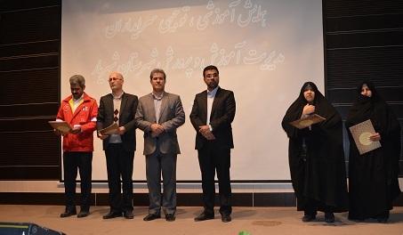 جلسه ی توجیهی و آموزشی سرایداران مدارس شهرستان شهریار