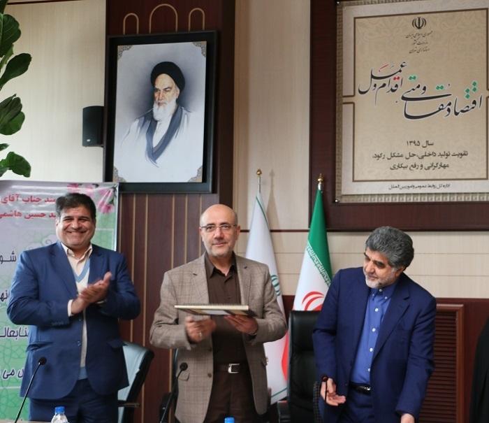 پدافند غیر عامل اداره کل آموزش و پرورش شهرستان های استان تهران بر سکوی برتر نشست