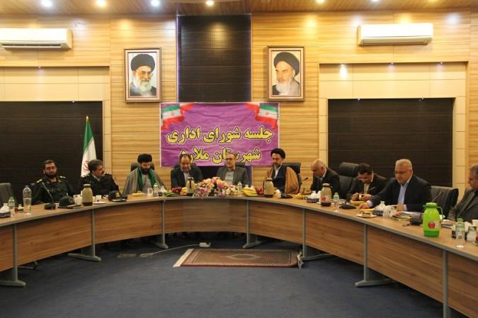 آخرین جلسه شورای اداری شهرستان ملارد اسفند 95
