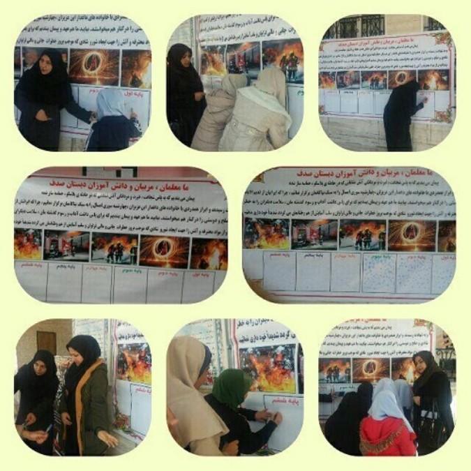 دانش آموزان دبستان صدف شهریار ،میثاق نامه عدم استفاده از مواد محترقه را امضاء کردند