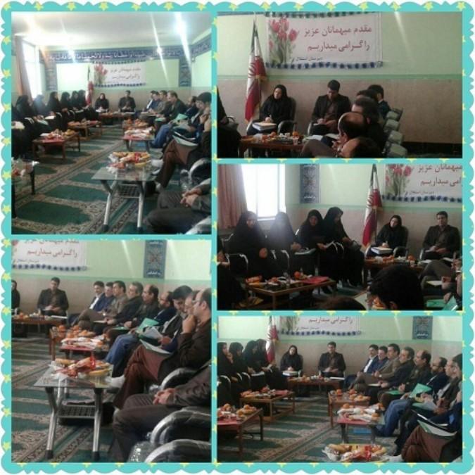 برگزاری دومین مرحله از جلسات محوری مدیران متوسطه دوره اول شهریار