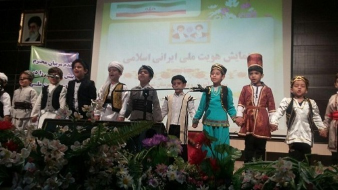برگزاری جشنواره هویت ملی ایرانی اسلامی ویژه نوآموزان پیش دبستانی
