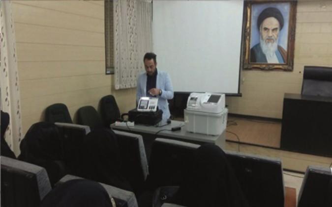اولین جلسه آموزش فن آوری اطلاعات در سالن آمفی تئاتر فرمانداری شهرستان قدس برگزار شد