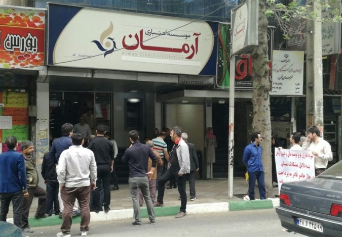 سپردهگذاران مؤسسه آرمان در شهریار تجمع کردند