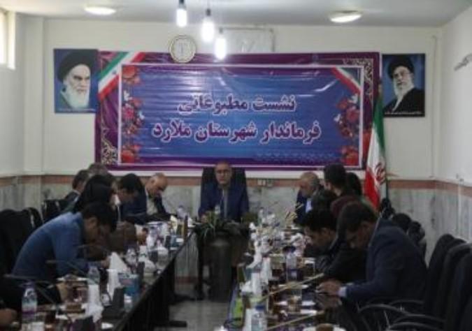 با عنوان انتخابات و عملکرد چهارساله دولت تدبیر و امید