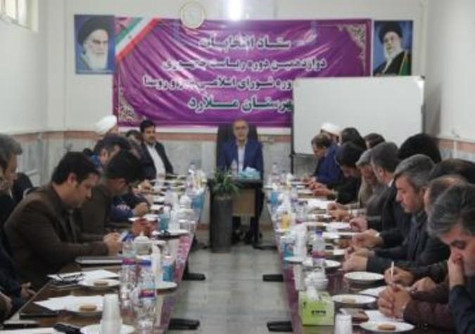 اعضای هیات اجرایی دوازدهمین دوره انتخابات ریاست جمهوری در شهرستان ملارد مشخص شد