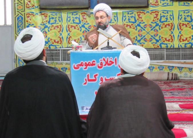 برگزاری درس اخلاق عمومی امام جمعه محترم شهرستان شهریار