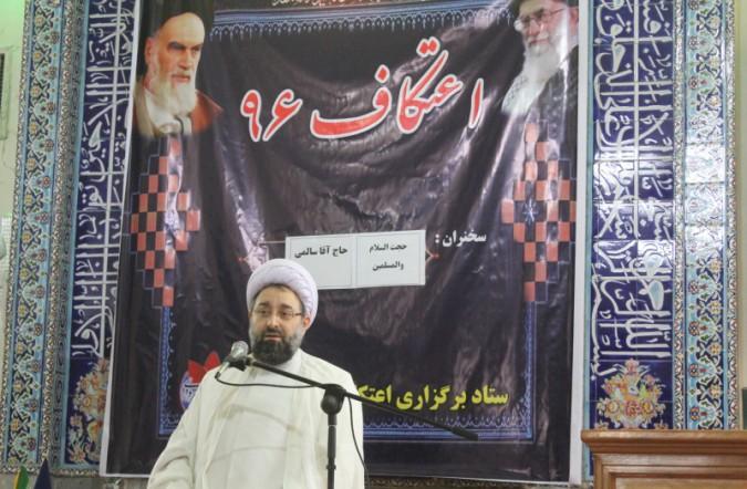 سخنرانی امام جمعه محترم شهرستان شهریار در بین معتکفین