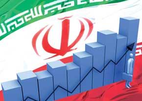 100 مسئله اصلی پیش روی ایران در سال ۱۳۹۶ مشخص و رتبه بندی شد
