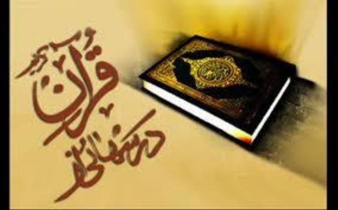 بیست و پنجمین دوره ی مسابقه ی هفتگی درس هایی از قرآن با حضور 300دانش آموزان برگزار شد