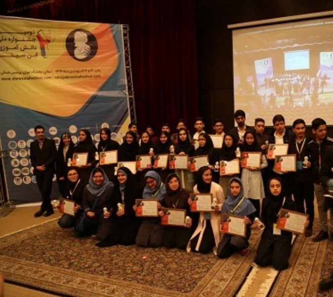 درخشش دانش آموزان شهریار در دومین جشنواره دانش آموزی علوم و فناوری ابن سینا