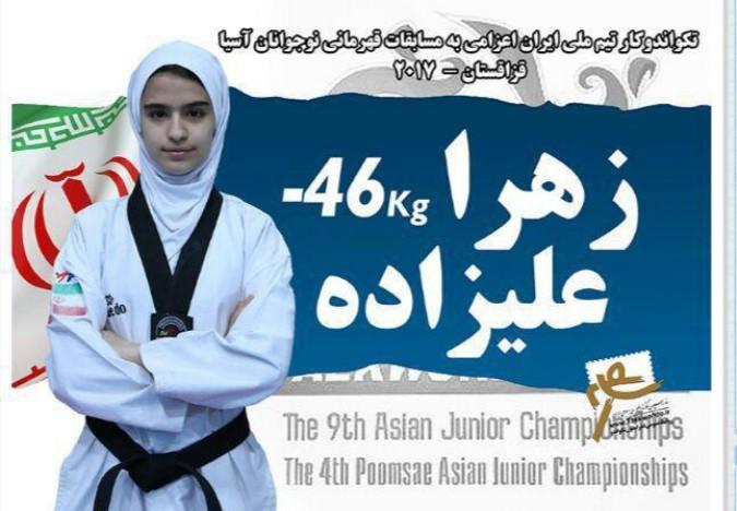 کسب مدال طلا ی آسیا توسط دانش آموز شهریاری