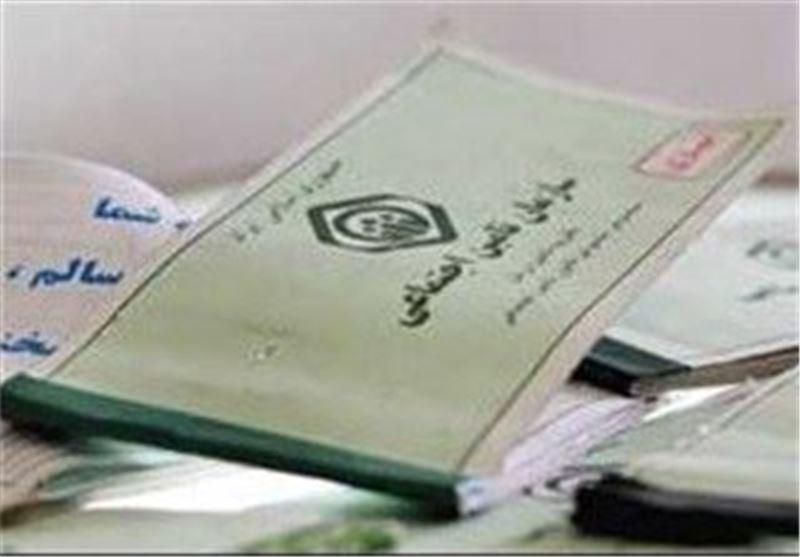 معطلی ۲ ساعته شهروندان شهرقدس برای تمدید دفترچه بیمه