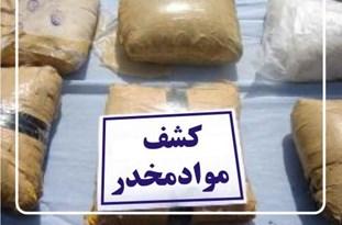 کشف بیش از 367 کیلو گرم تریاک در اسلامشهر