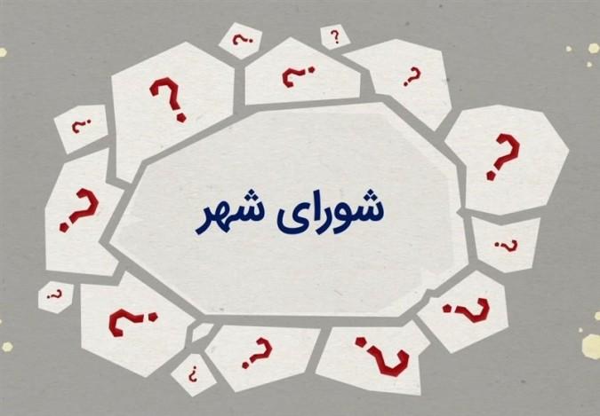 تأیید صلاحیت نهایی ۱۸۸ نفر از ثبتنامکنندگان انتخابات شوراهای شهر و روستای قدس