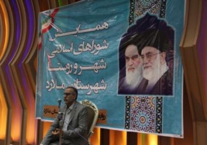 همایش سراسری شوراهای اسلامی شهر و روستاهای شهرستان ملارد