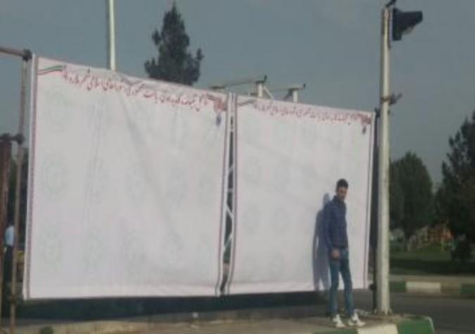 آماده نمودن محل هائی در شهر ملارد برای تبلیغات انتخابات
